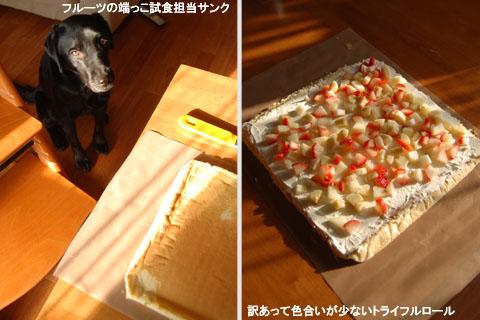 12.23サンク家お手製ケーキ.jpg