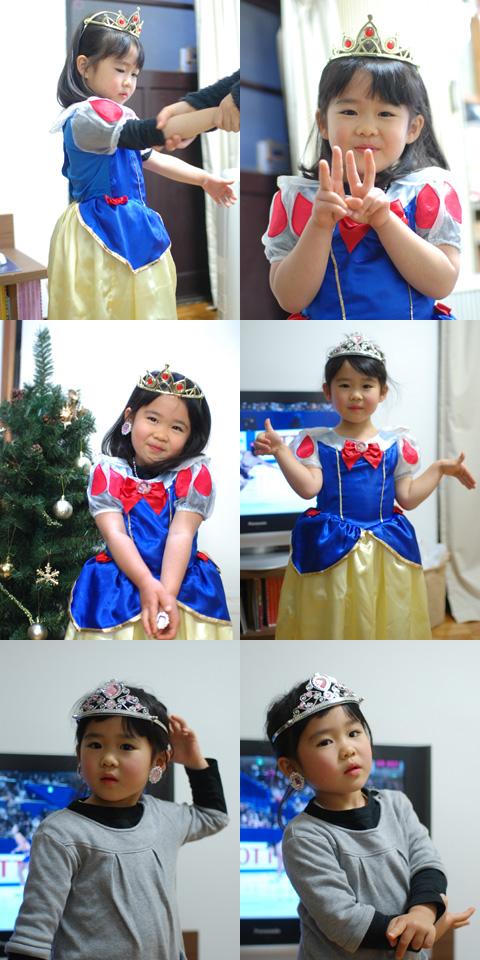 12.25白雪姫.jpg