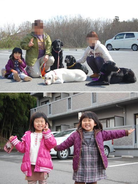 3.25&26広島の友.jpg