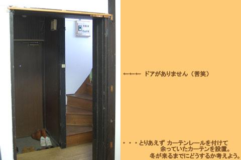 4.10サンク家紹介.jpg