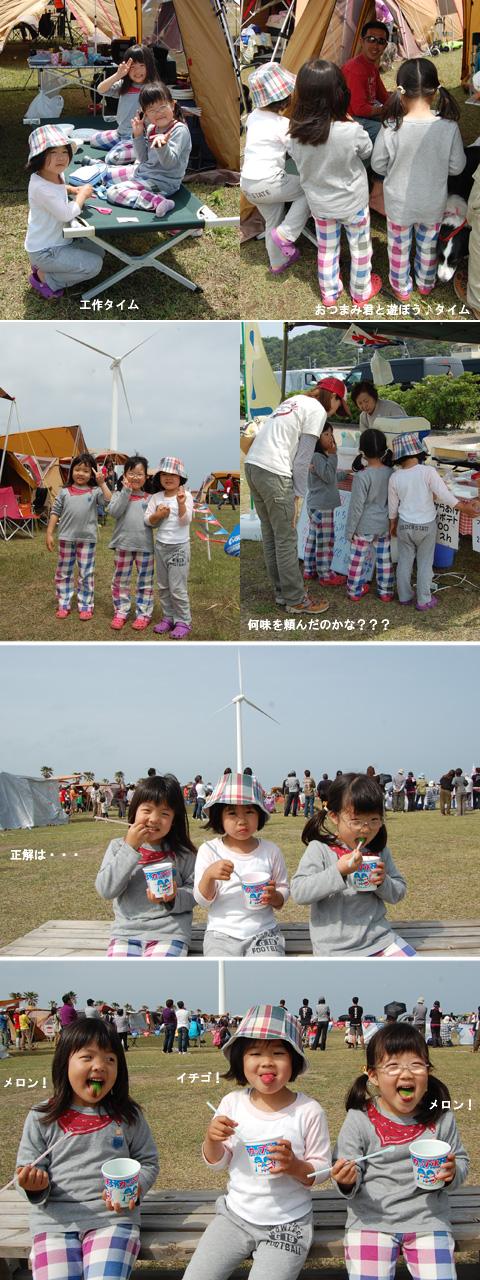 5.4双子ちゃんと♪.jpg