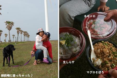 5.4旅の〆!.jpg