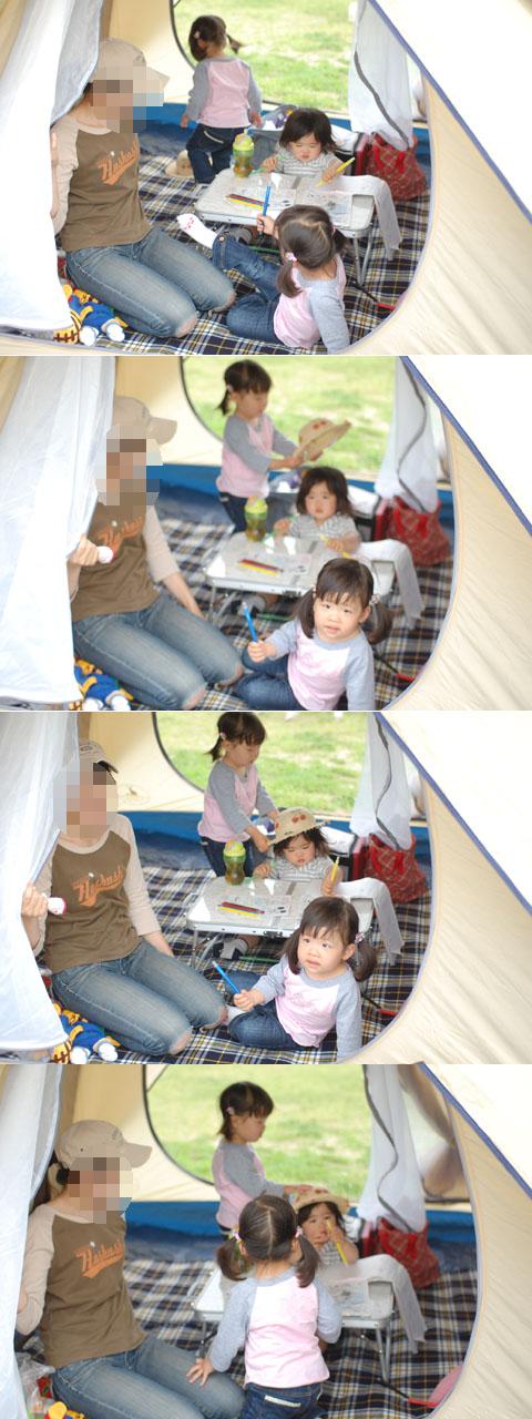 6.14お世話ユウチャン.jpg