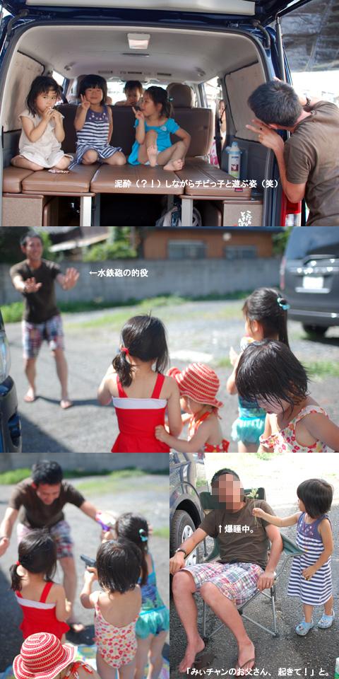 7.19俺の夏休み.jpg